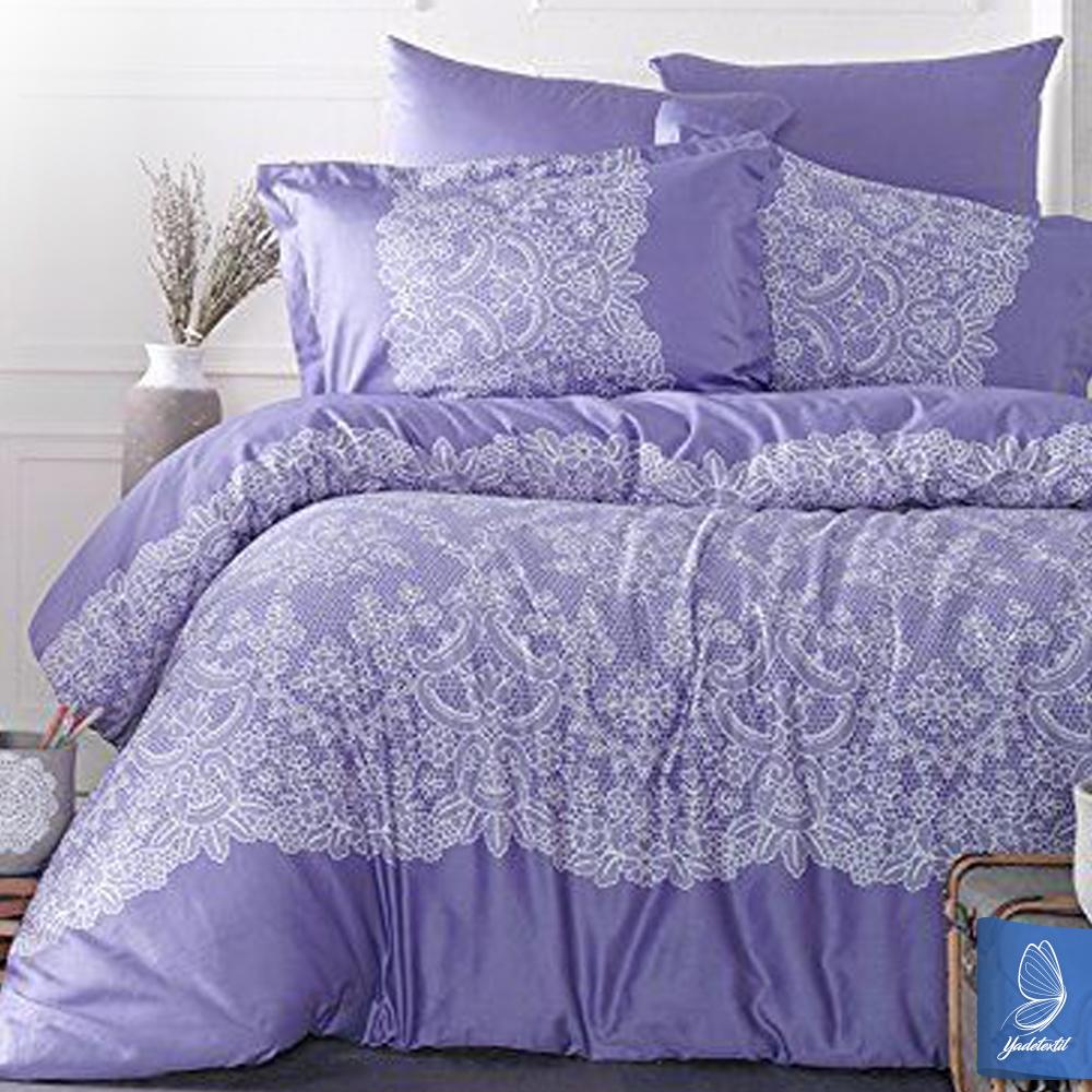 satin bettw sche 200x220 cm 2 x kissenbezug 80x80 cm renda v1 baumwolle satin ebay. Black Bedroom Furniture Sets. Home Design Ideas